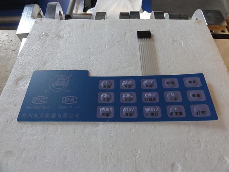 无线数传电子吊秤仪表键盘