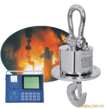 亚太衡器OCS高温电子吊秤